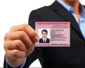 patent-na-rabotu-dly-inostrannyh-grazhdan-2016-trudovoy-patent-migranta
