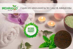 24540026_3_644x461_zubnoe-mylo-prochie-tovary-dlya-krasoty-i-zdorovya